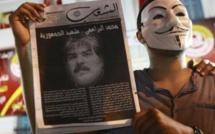 Tunisie: la colère gronde au lendemain de l'assassinat de Mohamed Brahmi