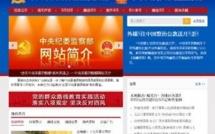 L'Internet comme arme contre la corruption en Chine