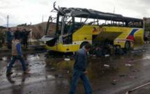 Egypte: 4 morts dans un attentat