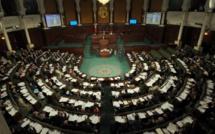 Tunisie: examen de la nouvelle loi antiterroriste