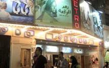 Egypte: un film interdit